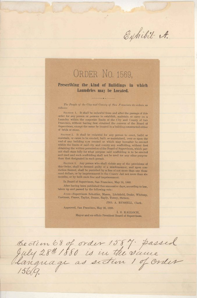 Order No. 1569 regulating building materials of city laundries.