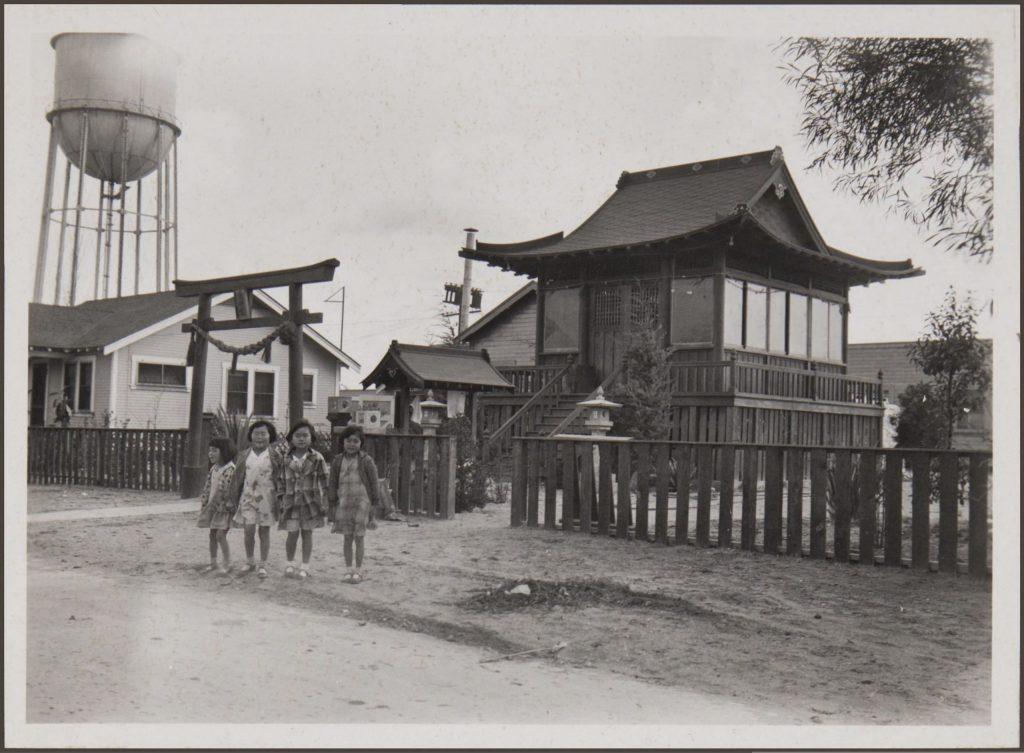 11.3.3 Buddhist Temple, Terminal Island, Los Angeles