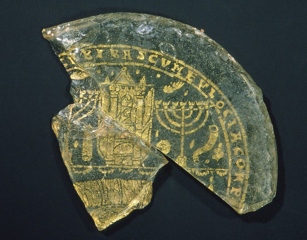 Bowl Fragments with Menorah, Shofar, and Torah Ark