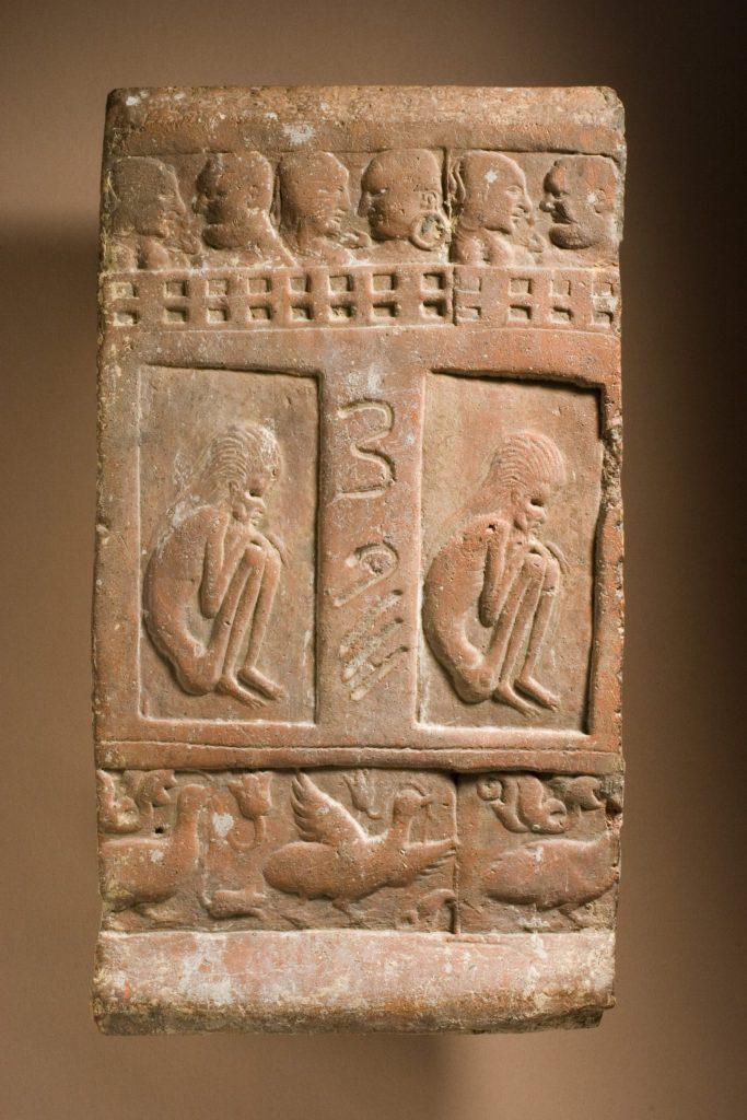 Tile with Ajivaka (?) Ascetics