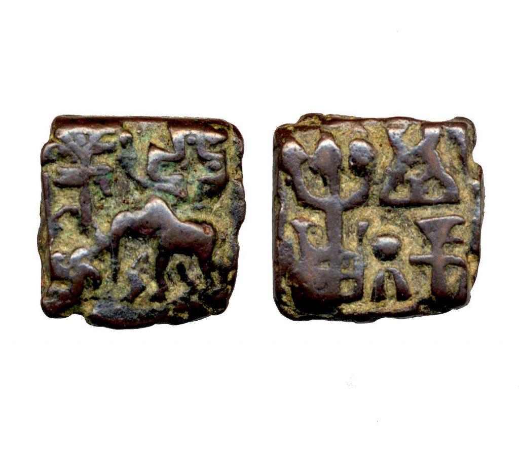 6.5.7 Mauryan coin
