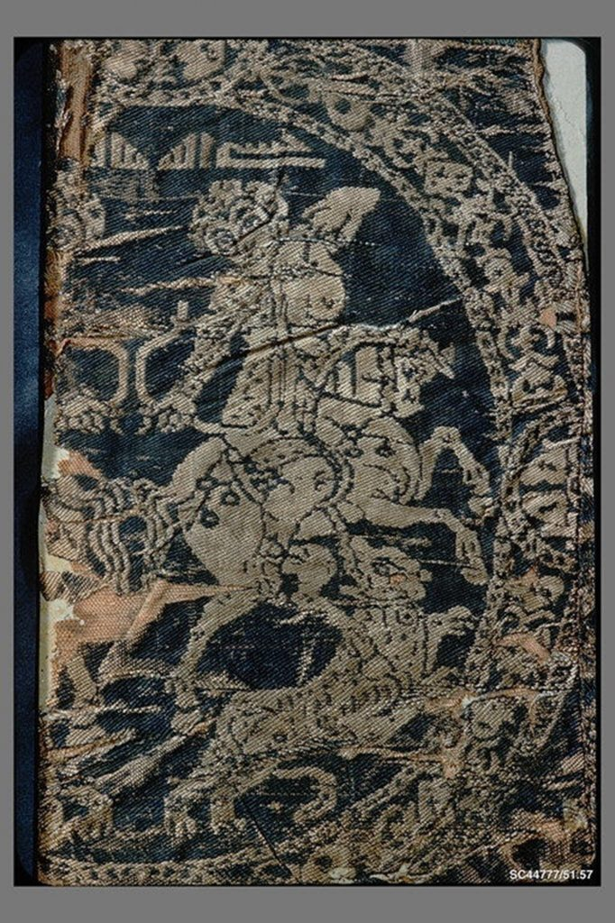 7.3.10 Textile Fragment with Hunting Scene