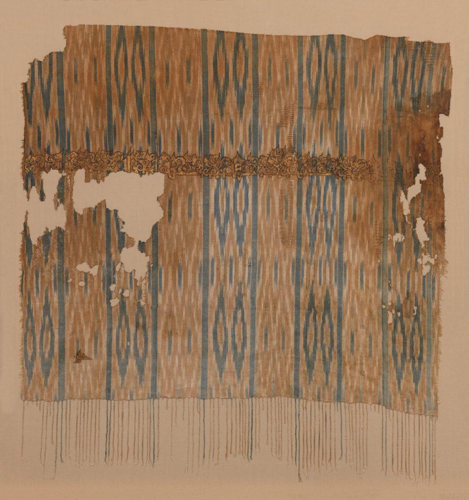 Tiraz Fragment from an Ikat Shawl