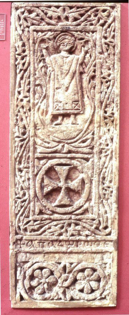 7.3.4 Coptic Stela