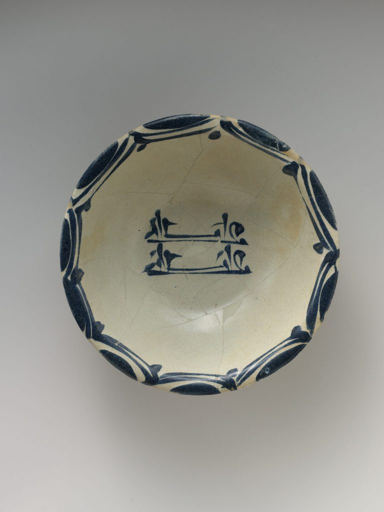 7.3.9 Bowl Emulating Chinese Stoneware