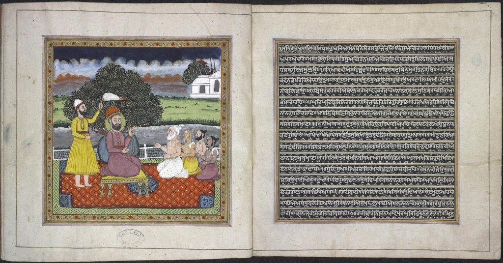 7.10.3 Prayer Book of Rani Jindan
