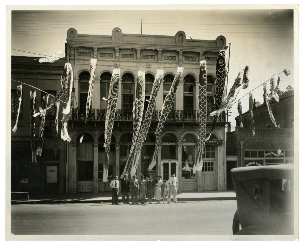 1.5.3 Tango no Sekku [Boys' Day Festival], circa 1930s