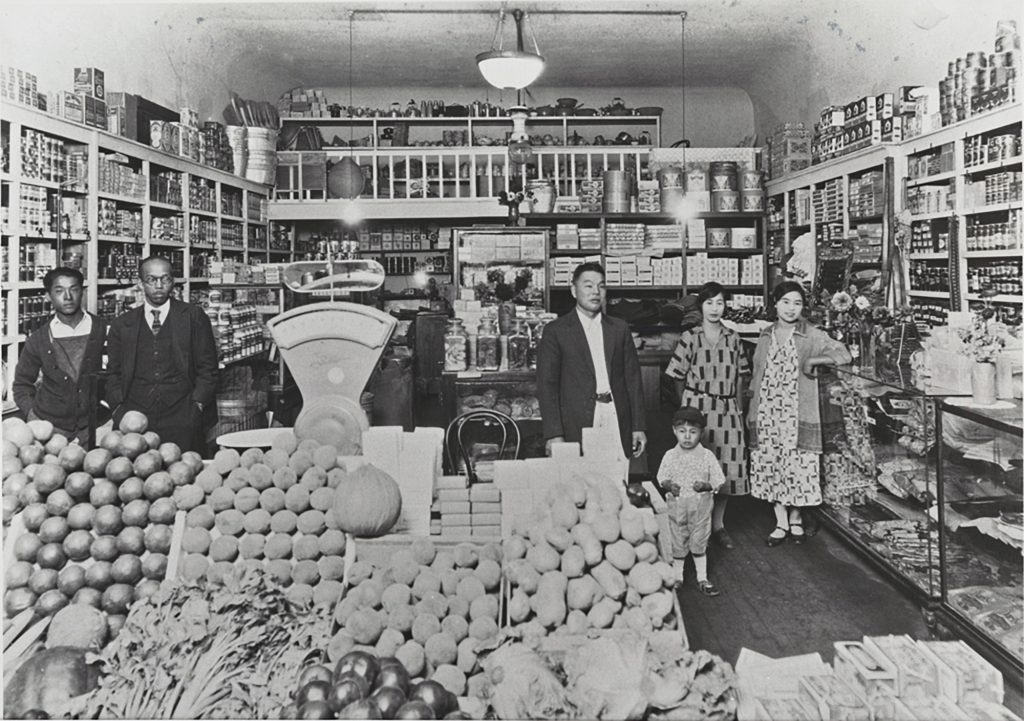1.2.5 General Store, Guadalupe and 9th Avenue, Guadalupe